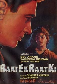 Baat Ek Raat Ki en ligne gratuit