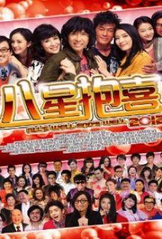 Ver película Baat seng bou hei