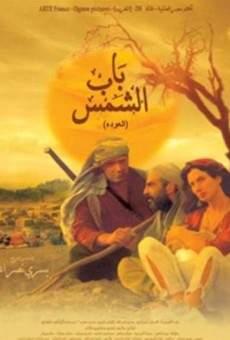 Ver película Bab el shams