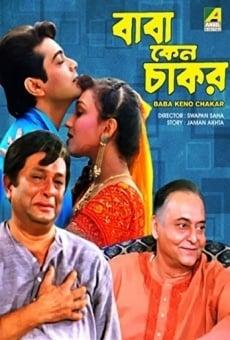 Baba Keno Chakar online kostenlos