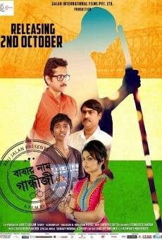 Babar Naam Gandhiji online kostenlos