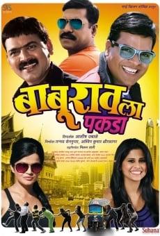 Ver película Baburao La Pakda