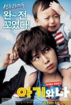 Ver película Baby And Me