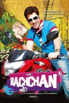 Bachchan gratis