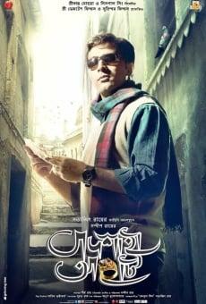Ver película Badshahi Angti