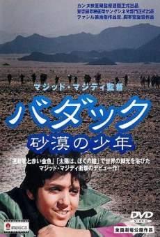 Ver película Baduk