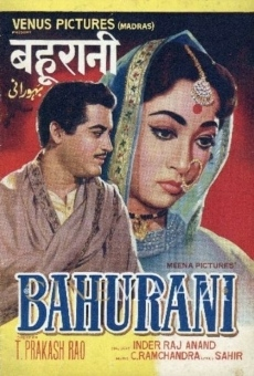 Bahurani online streaming