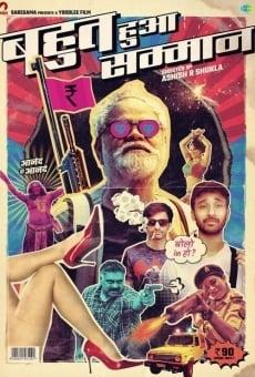 Ver película Bahut Hua Sammaan