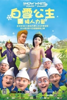 Ver película Blancanieves: el poder de los enanos