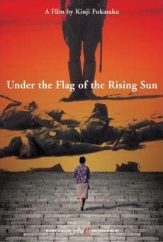 Gunki hatameku motoni - Under the Flag of the Rising Sun online