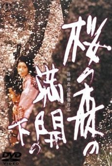 Sakura no mori no mankai no shita