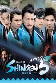 Ver película Bakumatsu kitan Shinsen 5: Kengou kourin