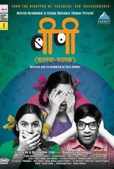 Ver película Balak Palak