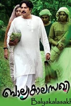 Película: Balyakalasakhi