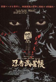 Ver película Band of Ninja