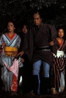 Ver película Bandits vs. Samurai Squadron
