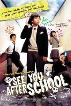 Ver película Bang-gwa-hoo-ock-sang