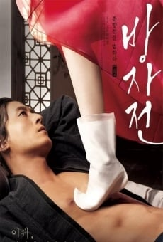Watch Bang Ja Jeon online stream