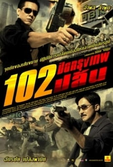 Ver película Bangkok Robbery 102