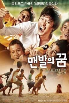 Ver película Barefoot Dream