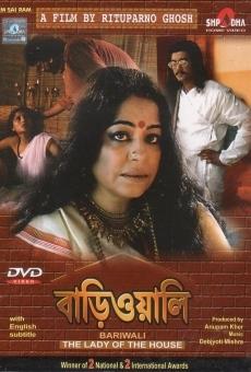 Ver película Bariwali