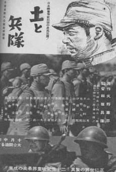 Ver película Barro y soldados