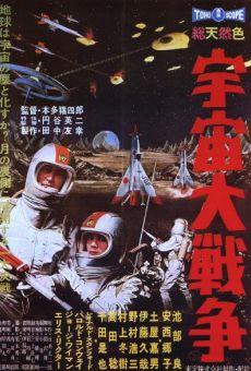 Ver película Batalla en el espacio exterior