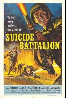 Suicide Battalion on-line gratuito