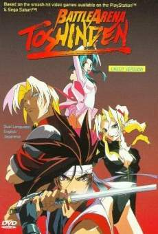 Ver película Battle Arena Toshinden