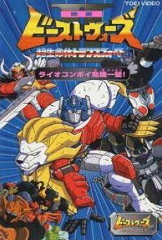 Beast Wars Second: Lio Convoy kiki ippatsu