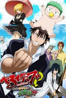Ver película Beelzebub: Hirotta Akachan wa Daimaou!?