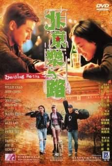 Ver película Beijing Rocks
