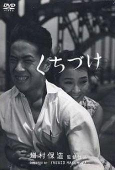 Ver película Besos