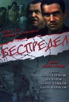 Ver película Bespredel