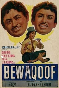 Ver película Bewaqoof