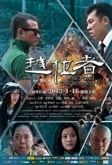 Ver película Beyond the Bounds