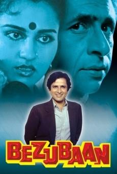 Ver película Bezubaan