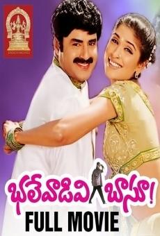 Ver película Bhalevadivi Basu