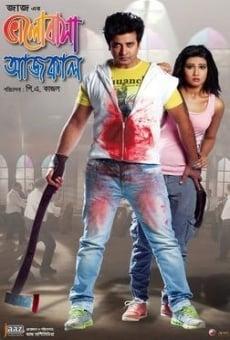Ver película Bhalobasa Aaj Kal