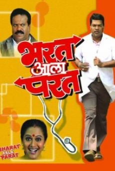 Bharat Aala Parat on-line gratuito