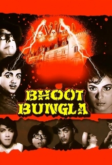 Bhoot Bungla on-line gratuito
