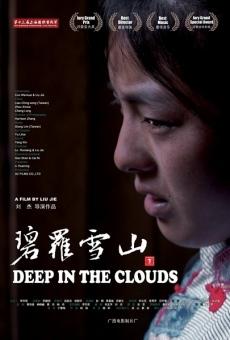 Ver película En lo profundo de las nubes