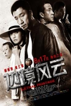 Ver película Rehén letal