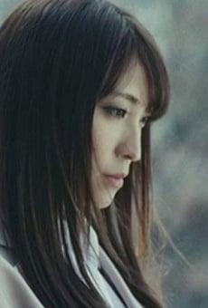 Ver película Bijin shimai: Gekka no ryôjoku