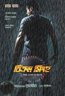 Ver película Bikram Singha: The Lion Is Back