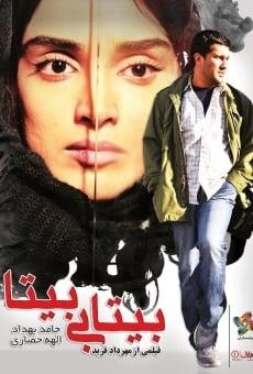 Ver película Bita is restless - ??