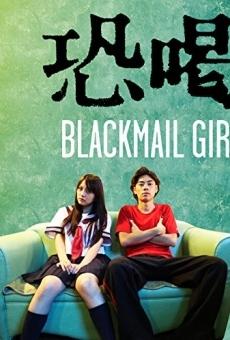 Blackmail Girl en ligne gratuit