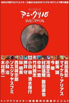 Watch Ani*Kuri15: Hyotoko online stream