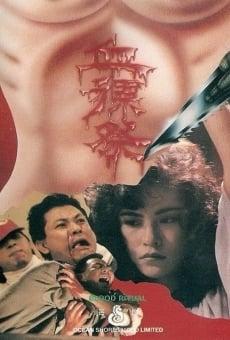 Ver película Blood Ritual