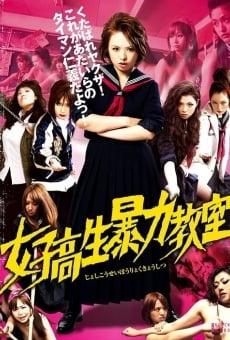 Ver película Bloodbath at Pinky High Part 1